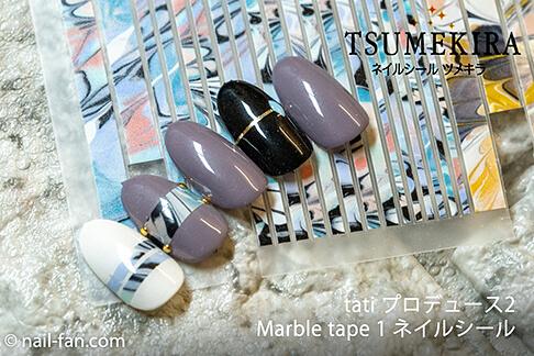 ブラックシースルー×大理石ネイルデザイン tatiコラボ ツメキラのネイルシール