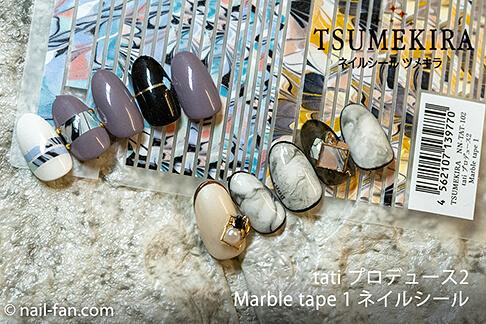 ブラックシースルー×大理石ネイルデザイン tatiコラボ ツメキラのネイルシール tati プロデュース2 Marble tape 1 ネイルシール