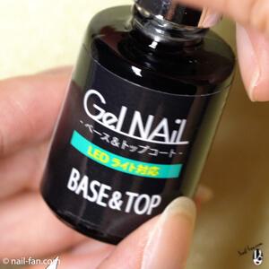 Seria BASE & TOP