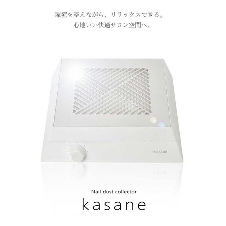 【kasane】ネイルダストコレクター(集塵機)の決定版。 これがあればお客様の健康をネイルダストから守ことができます😀😀😀